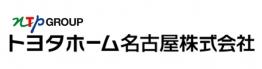 トヨタホーム名古屋(株)