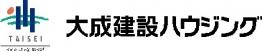 大成建設ハウジング(株)