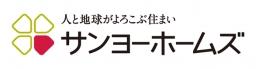 サンヨーホームズ(株)